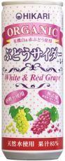 ヒカリ オーガニックぶどうサイダー+レモン 250ml