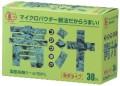 フジワラ 有機フジワラの青汁・粉末タイプ 3g×30