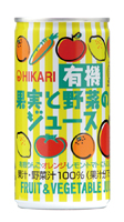 ヒカリ 有機果実と野菜のジュース