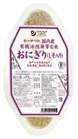 オーサワの国内産有機活性発芽玄米おにぎり(しそ入り)