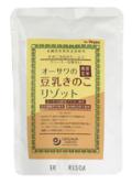 オーサワの発芽玄米豆乳きのこリゾット