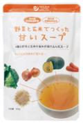 野菜と玄米でつくった甘いスープ