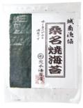 城南漁協 桑名焼海苔