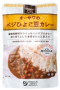 オーサワのベジひよこ豆カレー