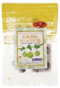 【期間限定】生羅漢果&Wショウガのど飴
