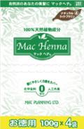 マックヘナ‐4 ナチュラルライトブラウン お徳用