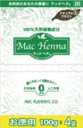 マックヘナ‐5 ナチュラルブラウン お徳用