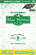 マックヘナ‐6 ナチュラルダークブラウン お徳用