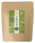 有機抹茶(お料理用)