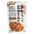 創健社 お米でつくった本格カレールウ(135g)