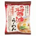 醤油らーめん(100g)