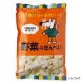 創健社 メイシーちゃん?のおきにいり 野菜のせんべい 55g