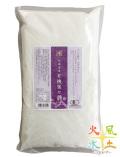 風土火水 北海道産有機強力粉 1kg