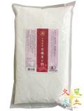 風土火水 北海道産有機薄力粉 1kg