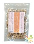 風土火水 北海道産有機大豆100%使用 大豆ミート<細切りチキン風>90g