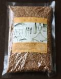 北海道産 玄小麦【有機栽培原料使用】【小麦粒・全粒小麦・原麦】 (600g)