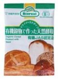 有機穀物で作った天然酵母(9g)