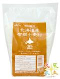 有機小麦粉