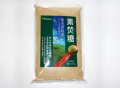 奄美諸島産さとうきび100% 素焚糖[すだきとう](600g)