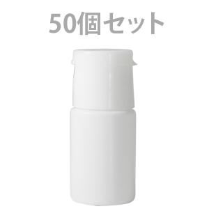 ワンタッチキャップミニ容器 (白) 10ml (50個セット)