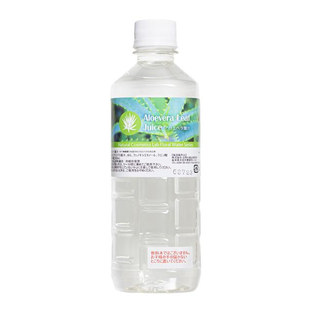 アロエベラ葉汁 オーガニック 500ml