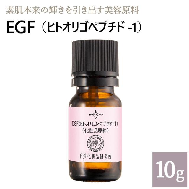 EGF ( ヒトオリゴペプチド -1 )