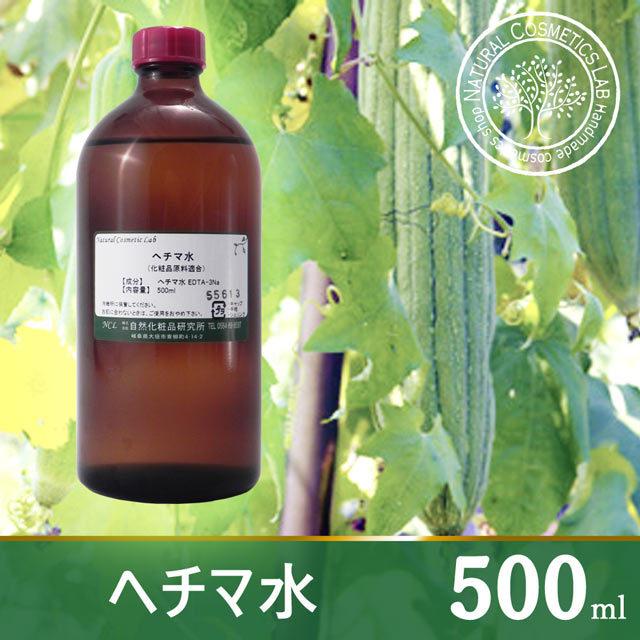ヘチマ水 (へちま水) 500ml
