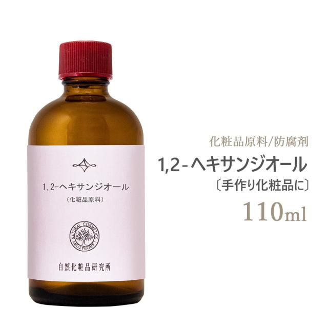 1,2-ヘキサンジオール