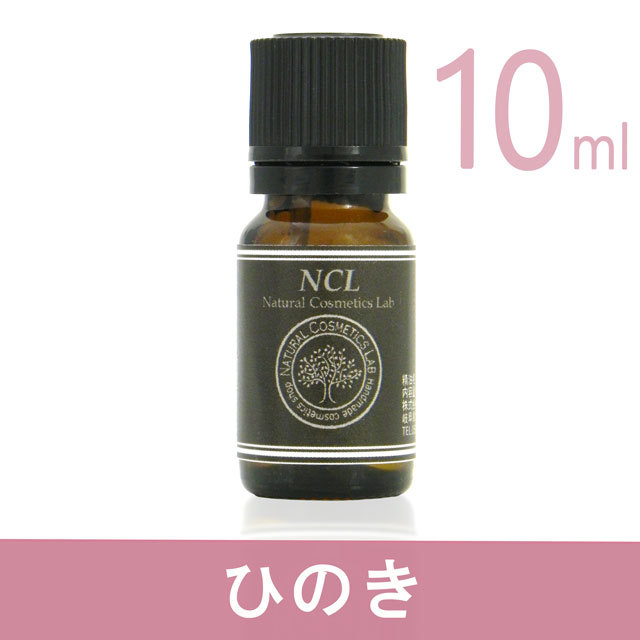 ひのき エッセンシャルオイルNCL
