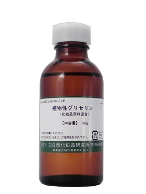 植物性グリセリン 160g 濃グリセリン