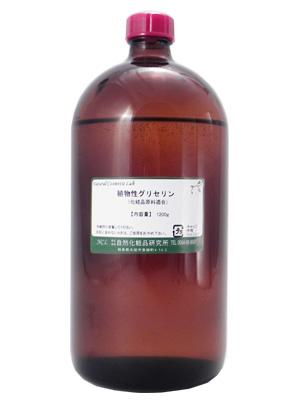 植物性グリセリン 1200g 濃グリセリン