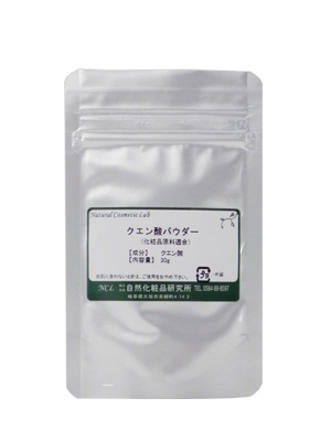 クエン酸 30g クエン酸パウダー 【メール便選択可】