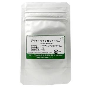グリチルリチン酸ジカリウム(グリチルリチン酸2K) カンゾウ(甘草)  5g 【ポスト投函可】