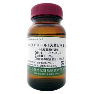 トコフェロール(天然ビタミンE) 100ml