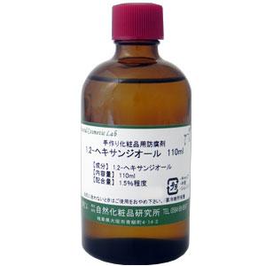 1,2-ヘキサンジオール 110ml