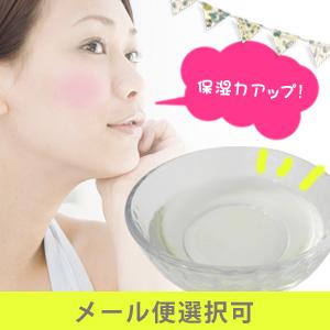 液体 ビタミンC誘導体 20ml 【メール便選択可】