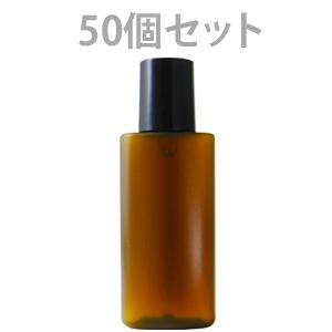 遮光ミニプラボトル容器20ml (茶) 50個セット