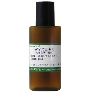 大豆エキス(ダイズエキス) 20ml 【メール便選択可】