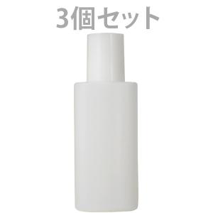 乳白色ミニプラボトル容器 20ml (3個セット) 【ポスト投函可】