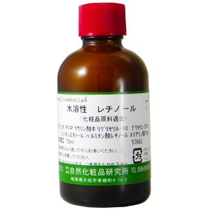 水溶性レチノール 70ml