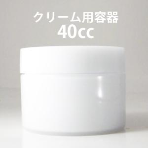 クリーム用容器・クリームジャー 40cc ≪ケース単位・252セット入≫