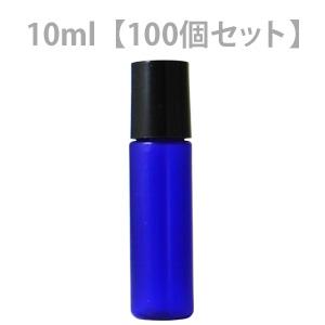 ミニボトル容器10ml (コバルト) 100個セット