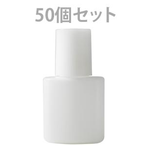 乳白色ミニプラボトル容器 10ml (50個セット)