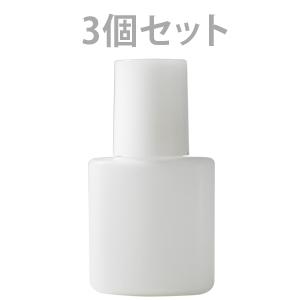 乳白色ミニプラボトル容器 10ml (5個セット)