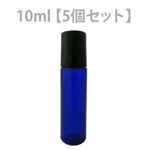 10ml【5セット】 コバルト