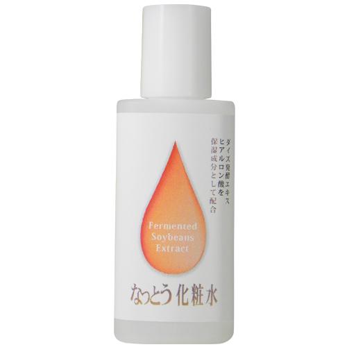 なっとう化粧水 20ml (納豆化粧水) ≪お試し用≫ 【メール便選択可】