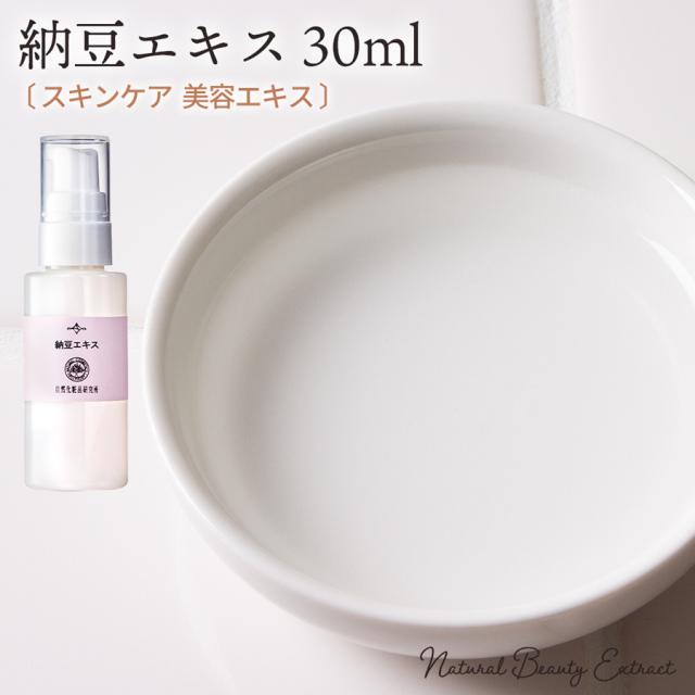納豆エキス
