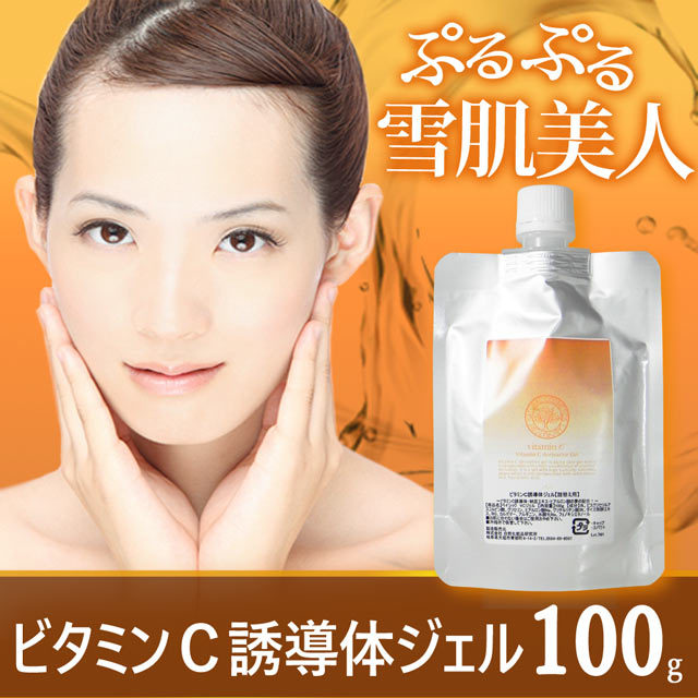 ビタミンC誘導体ジェル 100g