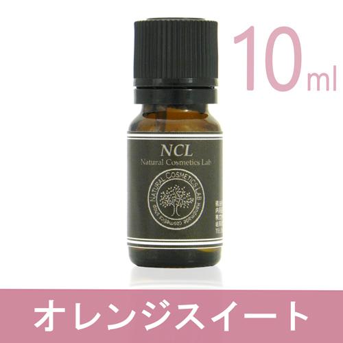 精油 NCL 10ml オレンジスイート