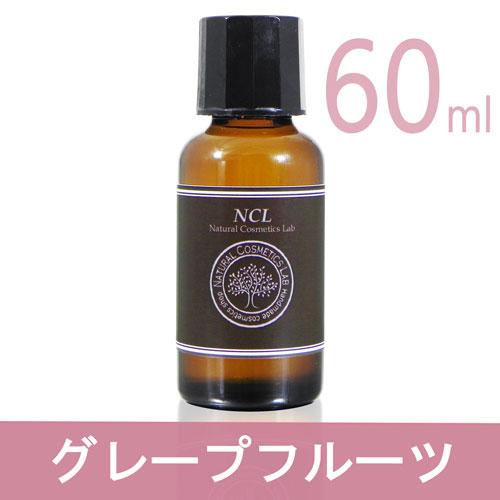 グレープフルーツ 60ml 精油 NCL